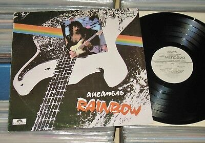 Rainbow (Blackmore Glover - Deep Purple) - LP (VG++) Same / Melodia USSR 1989