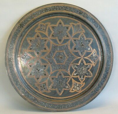 "Large Antique 27"" EGYPTIAN Inlaid Mixed Metal Charger Plate  c. 1910  Cairo ware"