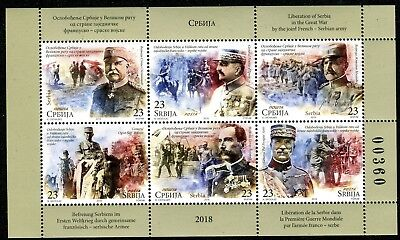 1342 SERBIA 2018 - Liberation in the Great War by the Joint French-WWI - MNH