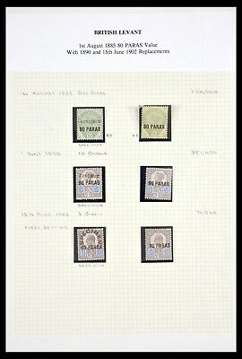Lot 29546 Collection stamps of British Levant 1885-1902.