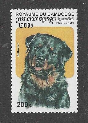WOW! Dog Art Head Study Portrait Postage Stamp Show ROTTWEILER Cambodia 1998 MNH