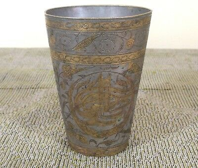 Rare Antique Islamic Turkish Ottoman Brass Cup Engraved Handmade Carved ~1920
