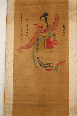 Old Exquisite chenzhuo Handpainted Artistic Conception maid Scrolls collectable