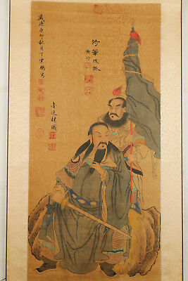 rare Old Exquisite Handpainted Artistic Conception general Scrolls collectable