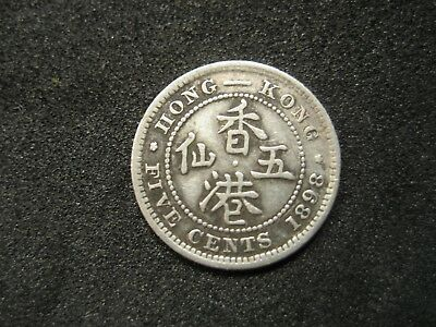 Hong Kong 1898 Queen Victoria 5 Cents Silver Coin - Circulated