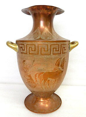 Mid Century Art Deco punched Copper Vase Urn Roman Greek chariots horses