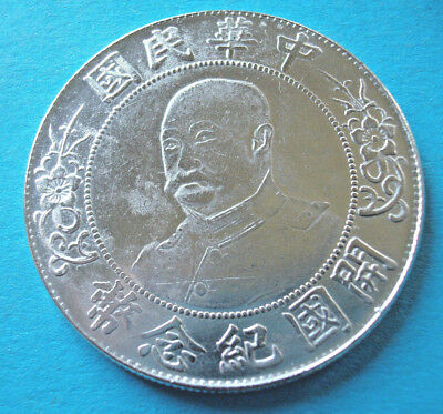 China Dollar 1912-49 Li Yuan Hung Lin Gwo Ming Medaille 39 mm