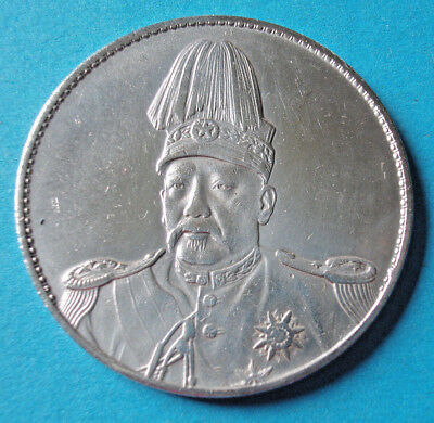 China-Dollar 1916 Yuan Shi-Kai 1.Präsident Republik China Medaille 39 mm