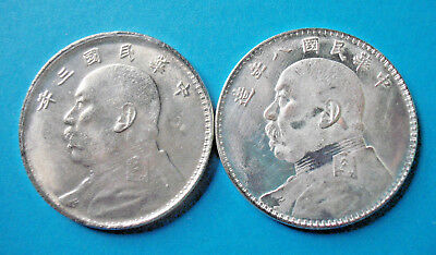 2 x China-Fatman-Dollar 1914 Medaille Yuan Shikai Year 8 mit 38 mm+18 g