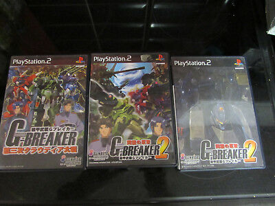Playstation 2 Ps2 Games Ntsc-J Ground Breaker 1 & 2 (2 Diffent Covers On 2Nd)