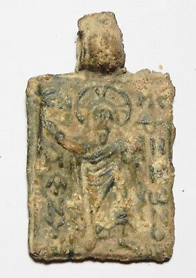 Zurqieh - As8584- Ancient Holy Land. Byzantine Lead Pendant. 600 - 800 A.d