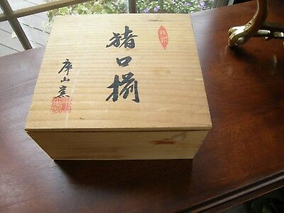 "3211) Oriental Motif Natural Wood Trinket Box With Lid 1980's  7.25"" x 8"" x 4"""