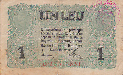 1 Leu Fine  Banknote From German Occupied Romania 1917!pick-M3 With Stamp