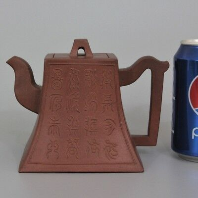 Late Qing Dynasty 19Th C Chinese Yixing Zisha Ware Teapot Signed To Base & Cover