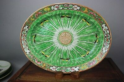 19th C. Chinese Famille-rose Oval Plate