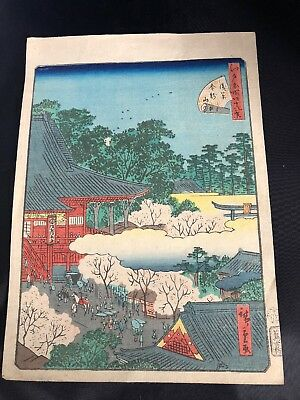 """Vintage Asian Wood Block Painting Chinese? Japanese? 7"""" X 10"""""""