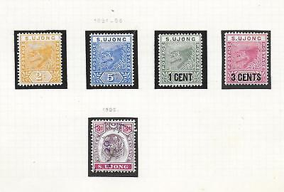 Malaya/S.UJONG stamps 1891 Collection of 5 CLASSIC stamps HIGH VALUE!