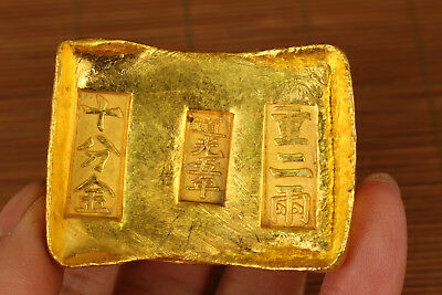 Chinese Old Brass Not gold bar Collection coin dao guang year