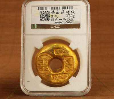 Chinese Old Brass Not gold bar Collection coin