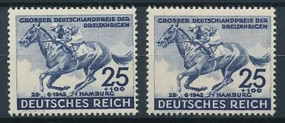 [123699] Germany 1942 good lot of 2 stamps very fine MNH $50