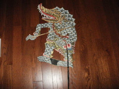 Vintage Balinese  Hand Painted Hand Cut Crocodile Shadow Puppet