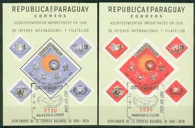 Paraguay Michel Nr.s´sheet 79-80 used outer space ee75