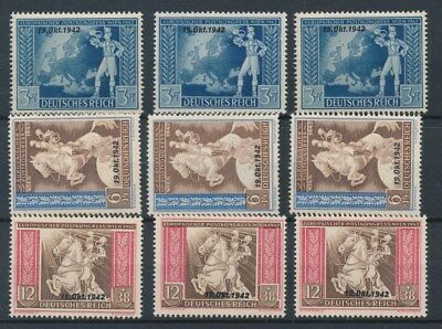 [99546] Germany 1942 3x good set Very Fine MNH stamps Value $35