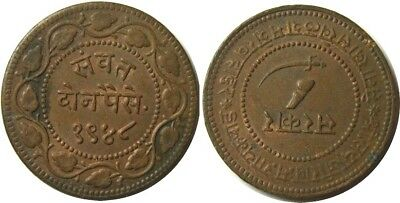elf India Baroda 2 Paisa VS 1948 AD 1891