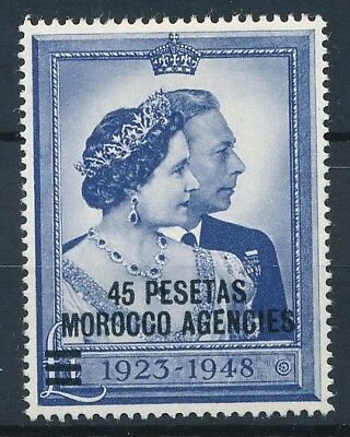 [39259] British Morocco 1948 Good stamp Very Fine MH