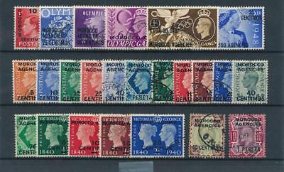 [39261] British Morocco Good lot Very Fine used stamps