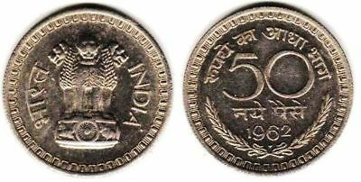 India 50 Naye Paise 1962(B) Nickel KM# 55