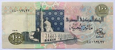 EGYPT-100 POUNDS-1978-SIGN.15 ABDEL FATTAH-PICK 53a-S/N 012427- LOT 1 , UNC .