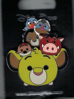 Disney Tsum Tsum Slider Series The Lion KIng Simba Scar Rafiki Zazu Pin New