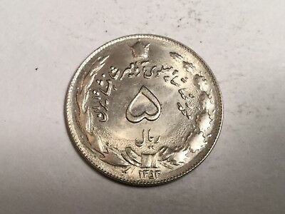 MIDDLE EAST SH1353 5 Rial coin uncirculated