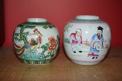 A Fine Antique Chinese Vases /jars-Late 19Th
