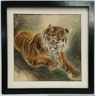 Signed Stamped Chinese Korean Japanese Tiger Silk Painting Vintage Antique