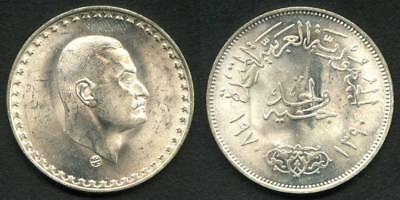 1970 Egypt One Pound Silver Coin Commemorating Gamal Abdel Nasser's Death AU++