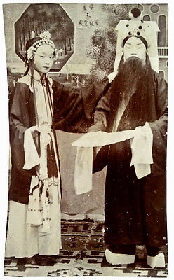 1890 China - YOUNG CHINESE ACTORS - ONE IN BOUND FEET - Early Rare Photograph