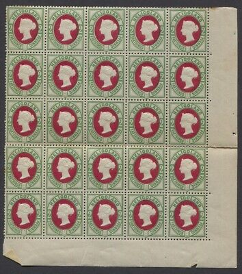 Heligoland 1875 2pm MNH Margin Block of 25 - Some Tone Spots