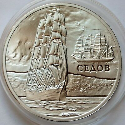 Belarus, 20 Roubles 2008, The Sedov, Sailing Ship Series, Proof, Hologram, COA