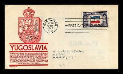Dr Jim Stamps Us Yugoslavia Overrun Countries Fdc Cover 1943 Cs Anderson