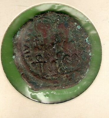 #D436.  Ancient Unidentified Eastern Roman Bronze Coin - Byzantium
