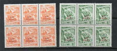 Trieste Zone B Stt Vuja Mnh 1953 Sgb87 & Sgb83 Pictorials Of 1950 Blocks Of 6
