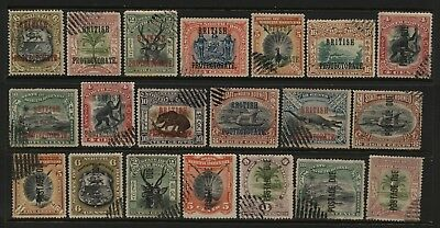 North Borneo Collection 20 Stamps Ovprt BRITISH PROTECTORATE / POSTAGE DUE Used