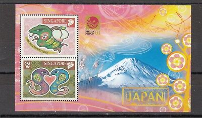 Singapore - Sgms1115 Mnh 2001 Year Of The Snake - Philanippon 01