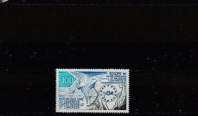 a123 - CAMEROUN - SG695 MNH 1973 25th ANNIV UAMPT - CRANE WITH LETTER