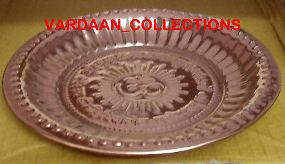""""""" 100% PURE Copper Hindu Puja Heavy Plate, OM GAYATRI MANTRA, Size 5.5 Inches"""