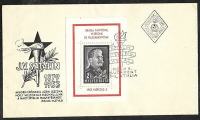 HUNGARY 1953 Stalin Memorial Souvenir Sheet S/S FDC Scott #1035