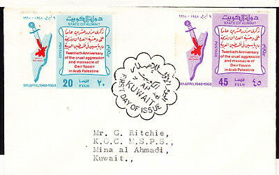 Kuwait postage stamps -1968 'Deir Yassin Anniv.. FDC - Used