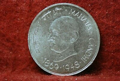 India, 1969 Rupee, Y89, M. Ghandi, AU, cleaned,                            mab92